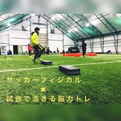 【選手強化型冬通いキャンプのお知らせ】